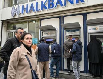 ifmat - Halkbank fails to halt US prosecution for aiding Iran