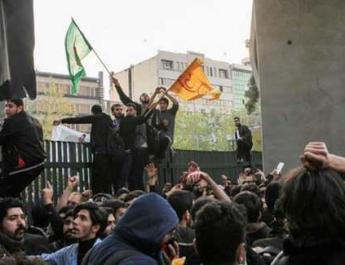 ifmat - How Iran justifies its violence