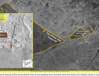 ifmat - Iran Imam Ali base is key to its nexus of influence over Iraq and Syria