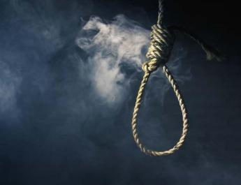 ifmat - Iran executes 99th woman since 2013