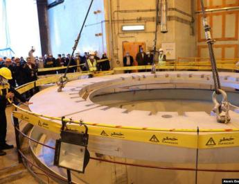 ifmat - Iran shows off new stage at Arak nuclear plant