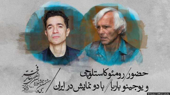 ifmat - Iranian artists ask Italian directors to stay away from government festival