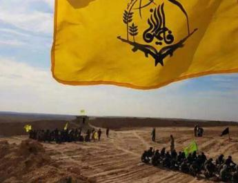 ifmat - Iranian recruited Afghans mercenaries threaten Israel