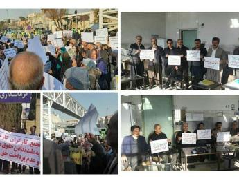 ifmat - Retirees Teachers and workers protest in Tehran