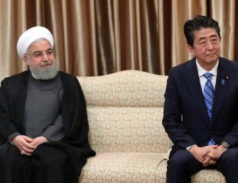 ifmat - Rouhani visiting Japan this week