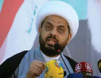 ifmat - The Iranian regime has been active in supporting terrorist organizations in Iraq