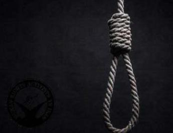ifmat - Three prisoners executed in Sirjan and Karaj