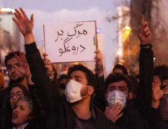 ifmat - Chief justice warns Iranian protesters