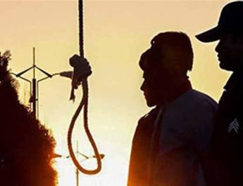 ifmat - Elderly man hanged in Chaharmahal Bakhtiari with another inmate