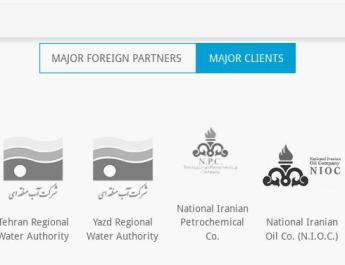 ifmat - Iran Arvin Clients