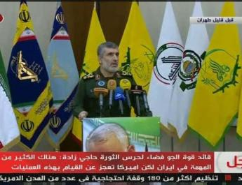 ifmat - Iran military commander appears in front of proxy flags on state TV