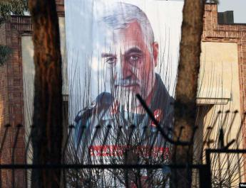 ifmat - Iran sources say intelligence leaks helped US target and kill Soleimani