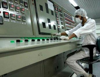 ifmat - Nuclear enrichment at higher level than before 2015 deal