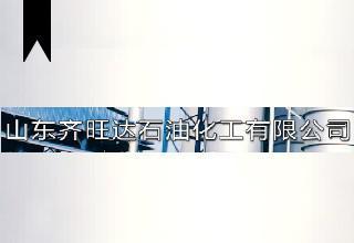 ifmat - Shandong Qiwangwa