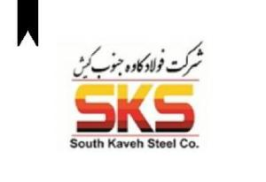 South Kaveh Steel Company