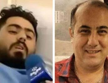 ifmat - Two protesters in Iran die of their gunshot wounds