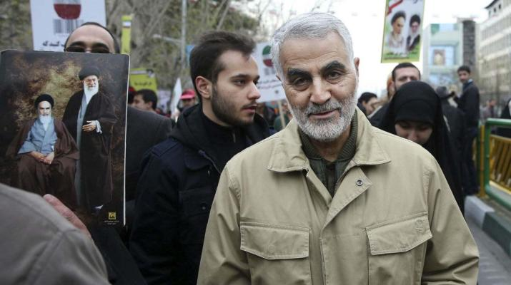 ifmat - What Iranians really think of Soleimani