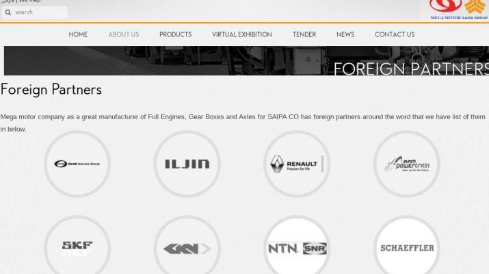 ifmat - mega motors partners