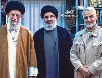 ifmat - Ending Iran fictions