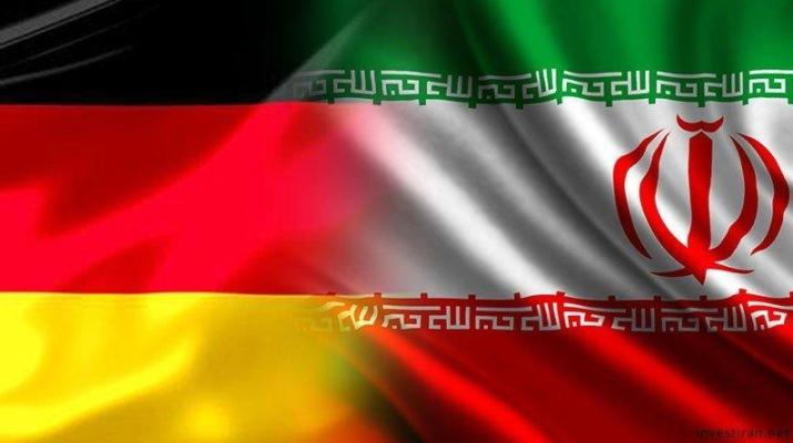 ifmat - Germany became Iran most important European ally