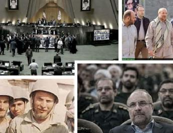 ifmat - IRGC Commanders terrorists and criminals sent to the parliament
