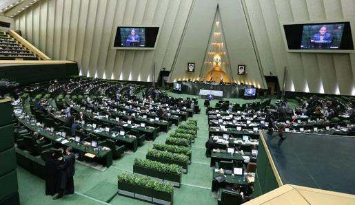 ifmat - Iran goes to the polls amid domestic and regional tensions
