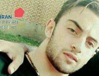 ifmat - Juvenile offender danial Zeinolabedini in danger of execution
