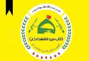 Kataib Sayyid al-Shuhada