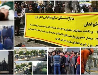 ifmat - New protests by workers and retirees in Iran