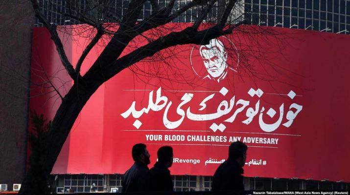 ifmat - Soleimani was involved in protest crackdowns