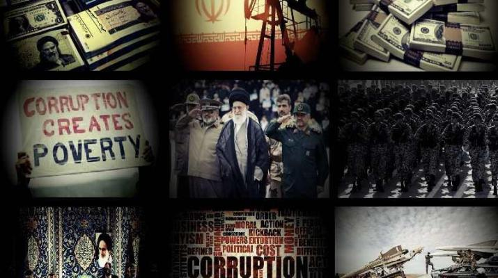 ifmat - Strategic corruption in Iran
