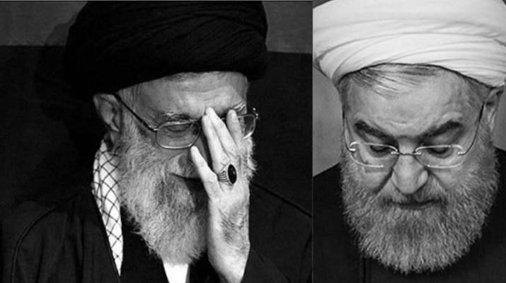 ifmat - The Iranian regime made an absolute scandal of the 41st anniversary