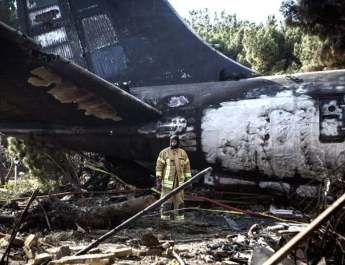 ifmat - What else is Iran hiding in the Ukraine plane crash incident