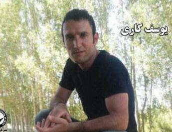 ifmat - An appeals court sentenced Yousef Kari to two years in prison