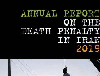 ifmat-Annual report on the death penalty 2019 in Iran