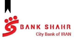 Bank-e Shahr
