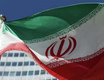 ifmat - Beware of losing capital by investing in the terrorist mullahs regime