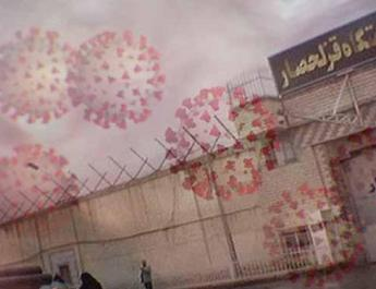 ifmat-Coronavirus fatalities on the rise in Iran prisons