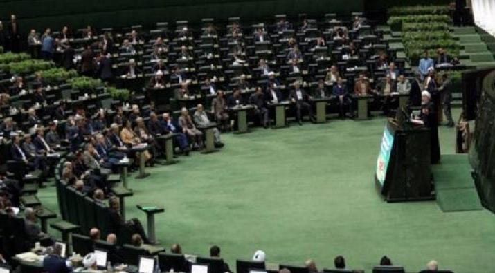 ifmat - Duplicity in sending Iran budget bill to the Guardian council