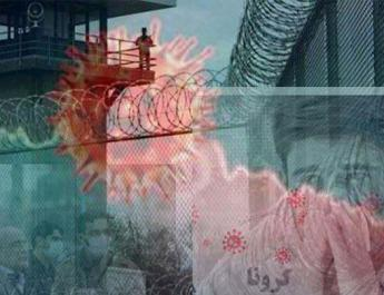 ifmat - Iran is using coronavirus as a weapon against political prisoners