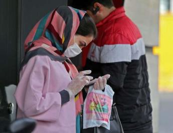 ifmat - Iran launched an app designed to diagnose coronavirus instead it collected location data