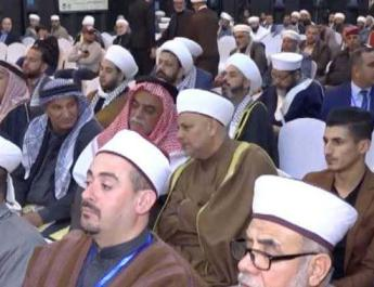 ifmat - Iran rallies religious leaders to expel US forces from Iraq