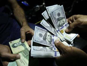 ifmat - Iranian currency falls again amid coronavirus epidemic and declining oil prices