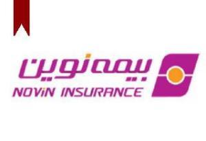 Novin Insurance