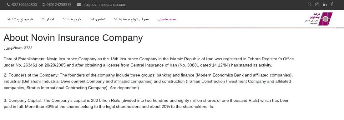 ifmat - Novin Insurance Company shareholders