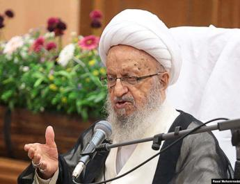 ifmat - Top Iran Ayatollah denies agreeing to coronavirus vaccine from Israel
