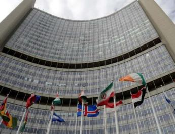 ifmat - UN nuclear watchdong admonishes Iran for denying access to two sites