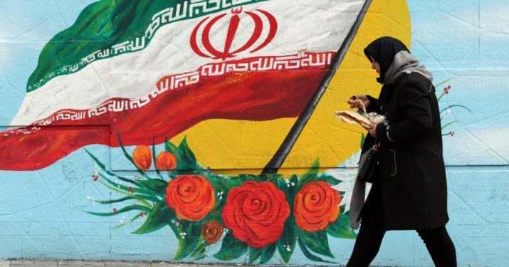 ifmat - Warfare and terrorism by Iran