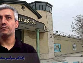 ifmat-15 more years for Iranian political prisoner after 20 years in jail without leave