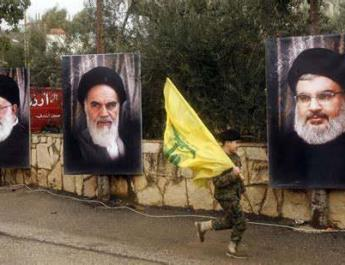 ifmat - Hezbollah suffers blow to funding from Iran amid pandemic